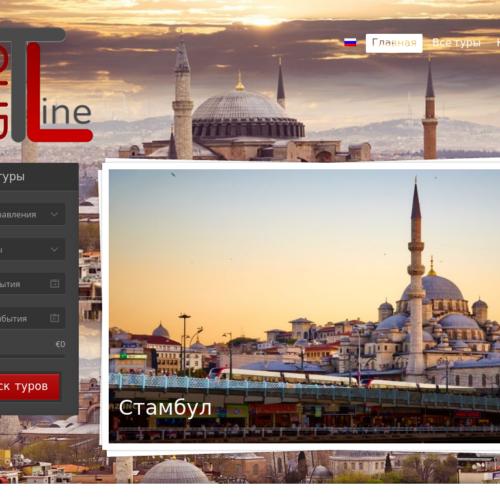 Tourline.com.ua